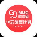 咩咩购app官方下载安卓版 v1.0.2