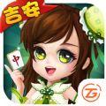 中至吉安麻将游戏官方手机版 v1.0