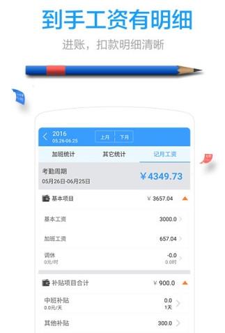 打工贷app下载地址多少?打工贷软件下载地址介绍[多图]