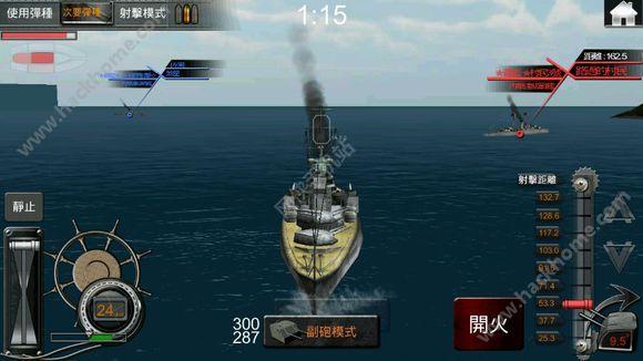 战舰联盟战斗巡洋舰大全 最强战斗巡洋舰推荐[多图]