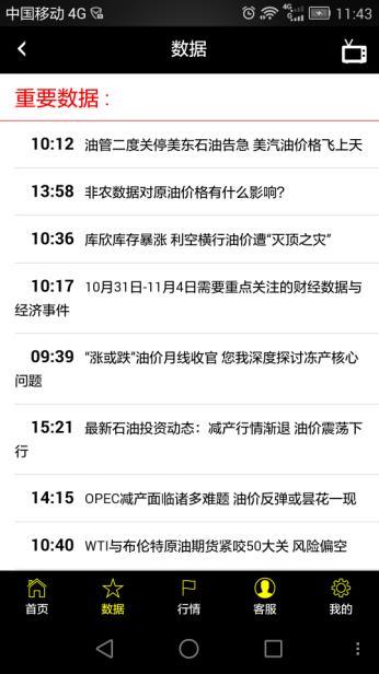 长江联合金属交易中心是真是假?长江联合金属交易中心安全吗[图]