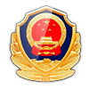 吉林公安互联网综合服务平台公安注册下载 v1.0.6