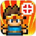 勇者之塔2无限金币中文破解版(Hero Tower2) v1.0.0