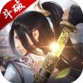 斗战苍穹官方网站安卓正版 v1.0