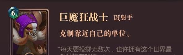 荆棘王座龙窟兵种大全  龙窟兵种介绍[多图]