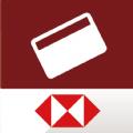 汇丰信用卡官网app下载 v1.0