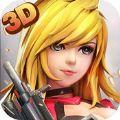 枪魂王者3D官网版