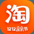 淘宝抢购秒杀器手机安卓版下载app v1.0