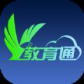 平教育通app官方平台下载安装 v3.5.1