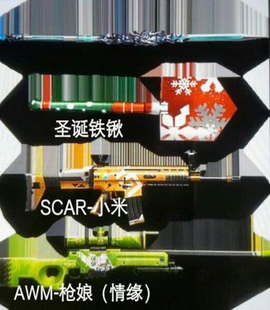 穿越火线枪战王者SCAR小米怎么得 SCAR小米获取方法[图]