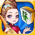 明星江苏麻将游戏苹果版 v1.0
