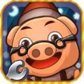 猪猪来了游戏