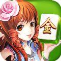 闲游龙岩麻将游戏手机版下载 v1.0