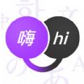 腾讯翻译君软件官网app下载安装 v1.0.0.474
