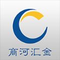 商河汇金银行官网app下载手机客户端 v1.3.0.5