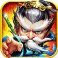 九指神丐官方网站正版游戏 v1.0.0