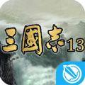 三国志13威力加强版官方手机版 v1.0.0