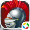 复兴罗马帝国腾讯应用宝手游下载 v3.9.0