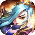 魔幻三国手机游戏最新版 v4.0.0
