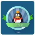 千寻赞皇最新版软件app官方下载 v3.2