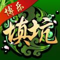 博乐填大坑官方网站手游 v1.0.0