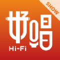好唱Show下载官方手机版app v4.5.2