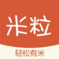 米粒白条借贷贷款官网最新版app下载 v2.2.2