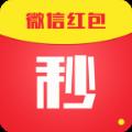 快乐抢红包苹果版软件app下载安装 v1.0