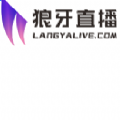 狼牙直播间官网app下载安装 v1.0