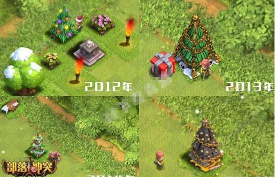 部落冲突圣诞树怎么得  圣诞树获取方法讲解[图]