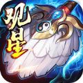 智谋三国志官方网站iOS v1.0.13