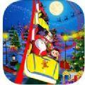 圣诞过山车3D游戏ios版 v1.0