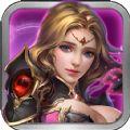 地下城英雄手机游戏官方正版 v1.0