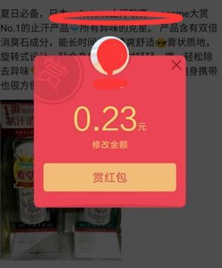 iPhone怎么不能发qq空间红包?qq空间红包苹果手机怎么没有[图]