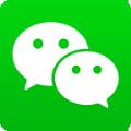 微信6.5.2苹果版