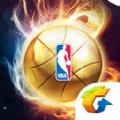 腾讯最强NBA手游最新版下载 v1.1.101