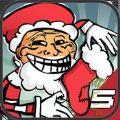 暴走圣诞节5游戏