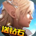 天堂2血盟手游桌面版官方正式版 v1.3.1