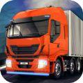 卡车模拟器2017中文汉化版(truck simulator 2017) v1.8