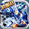 敢达决战ios版app v1.6.12