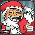 暴走圣诞节9游戏手机版下载 v1.0