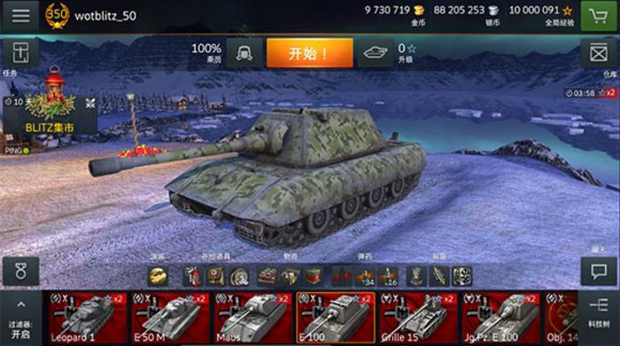 坦克世界闪击战评测:坦克军事迷的不二选择[多图]