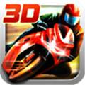 3D摩托飞车极速飙车版 v2.0.8
