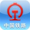 12306抢票帮下载官网手机版app v1.0