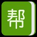 选书帮软件官网下载 v1.0