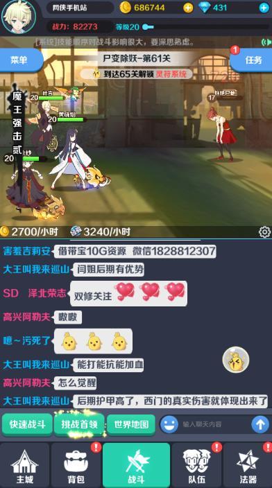 御史大冒险BUG大全 所有BUG介绍[图]