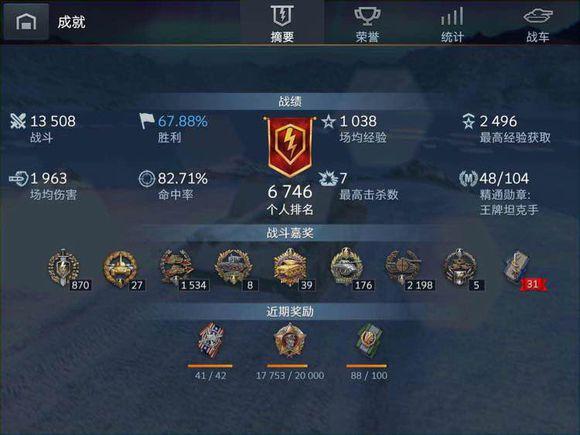 坦克世界闪击战新手少走弯路攻略 坦克选择推荐[图]