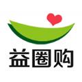 益圈购物app下载官方手机版 v1.6.0