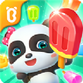雪糕工厂宝宝巴士游戏ios苹果版 v8.9.1000