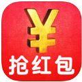 微信八门神器抢红包软件app下载安装 v3.5.9